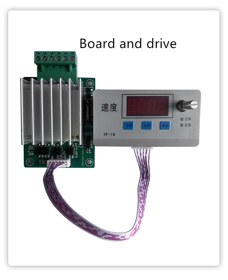 Драйвер шагового двигателя, плата управления реверсом/импульсом/регулировкой скорости/модулем/дисплеем скорости