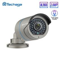 屋外防水 カメラ双方向オーディオ カメラ 1080P