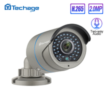 Audio twee-weg Security Camera