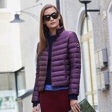BOSIDENG 새로운 컬렉션 초 겨울 여성 다운 코트 울트라 라이트 다운 재킷 방수 기본 탑 따뜻한 B90131010B