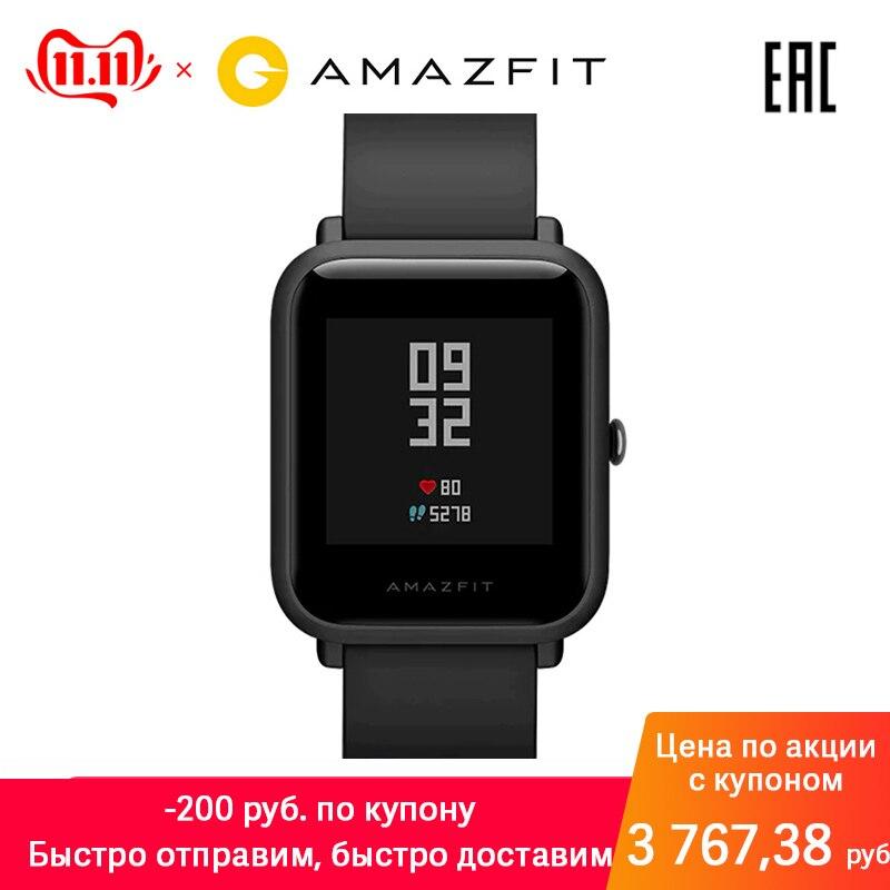 Montres intelligentes Amazfit BIP (GPS, 45 jours sans recharge) sangles blanches et noires avec support en langue russe. Officiel GAR