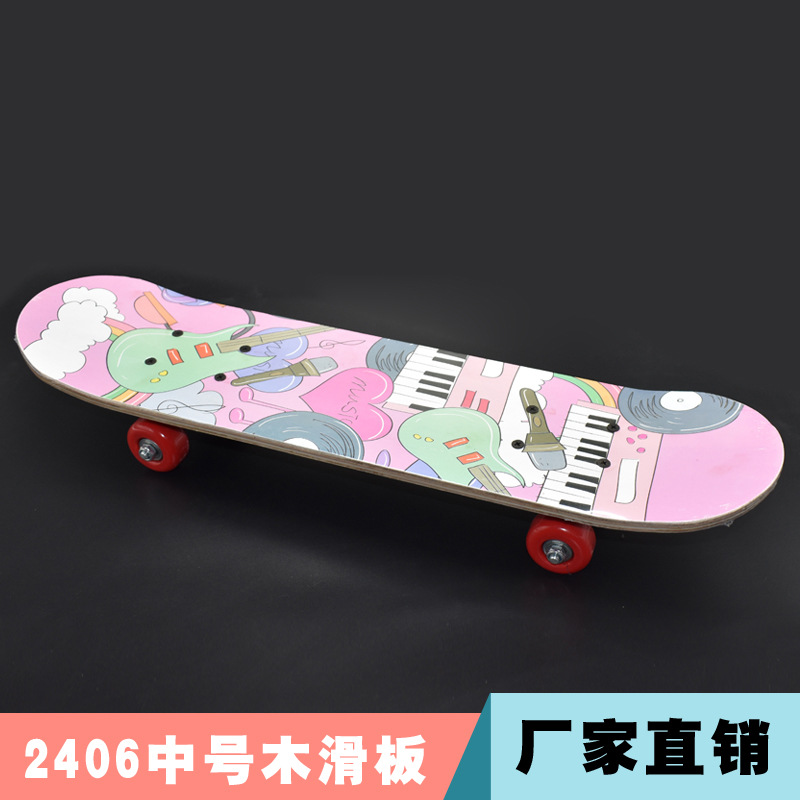 Manufacturers Direct Selling 2406 Medium Skateboard Teenager Children Baby Double Snubby Wooden Skateboard Mini Four-wheel Scoot