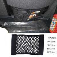 Auto Innen Netze Auto Stamm Sitz Zurück Elastische Mesh Net Auto Styling Lagerung Tasche Tasche Käfig