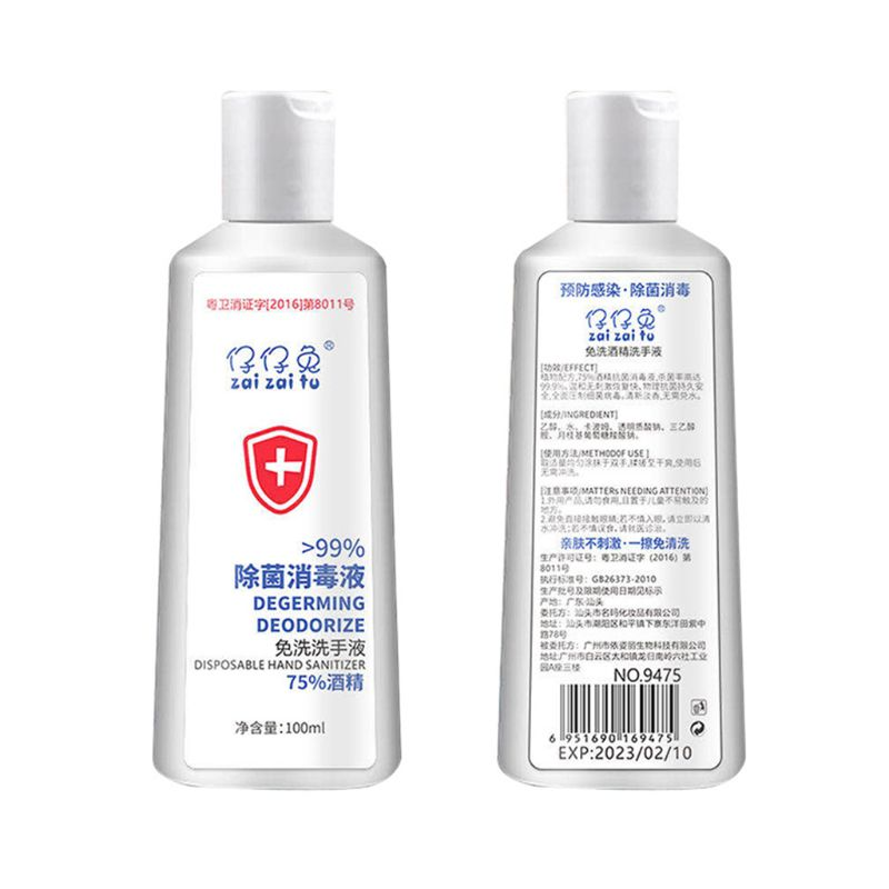100ml 75% Alcohol Hand Sanitizer Gel 99.99% Antibacterial Quick Drying Disinfection Gel Disposable