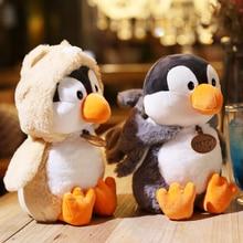 Candice guo плюшевая игрушка мягкая кукла мультфильм животное Антарктика Южный полюс платье с пингвинами слон лиса Медведь Кролик морской подарок 1 комплект