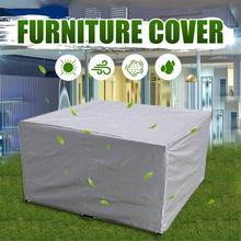 Мебель, пылезащитный чехол, стол, стул, водонепроницаемые чехлы, дождь, снег, чехлы для стульев, для улицы, сада, двора