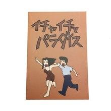 Japanese Anime Naruto Kakashi Hatake Jiraiya Cosplay Book Notebook Paradaisu Stationery Gift