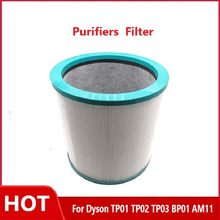 For Dyson TP01, TP02, TP03, BP01 AM11 Filter Replacements Desk Purifiers Pure Hot Cool Link Air Purifier HEPA Filter