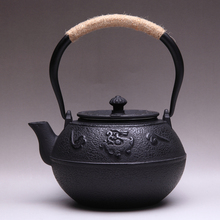 1.2L lít nhập cảnh chống rỉ sét Handmade đúc sắt xốp ấm pha trà kiểu Nhật Bản lợn nồi sắt với trà rò rỉ men Ấm siêu tốc H019