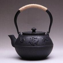 1,2l litros entrada à prova de ferrugem artesanal ferro fundido espuma bule japonês estilo porco pote de ferro com chá vazamento esmalte chaleira h019