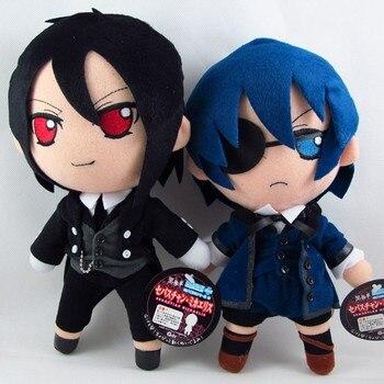 Anime Black Butler Figures plush toys Japanese Characters Kuroshitsuji Ciel Sebastian Michael Stuffed peluches For Children