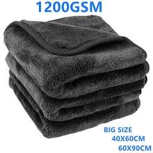 40x60cm 60x90cm Car Wash Microfiber Towel Plush Cleaning Drying Cloth Car Care Cloth Detailing Polishing