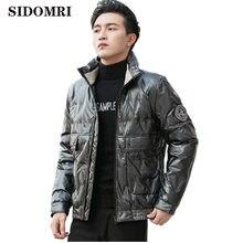 Зимняя мужская пуховая куртка светильник чувствительный ткань
