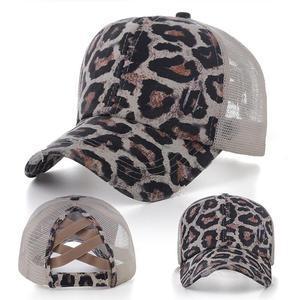 Пятнистая Защитная шляпа с краями, анти-спрей, дымовая вода Hd, прозрачная, полная защита лица, маска, маски для головы, унисекс козырек, Кепка