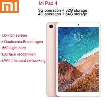 "Original Xiaomi Mi Pad 4 3G 32GB/4G 64GB Snapdragon 660 AIE CPU Tablet 8,0 ""Pantalla 1610 13MP Bluetooth 5,0 batería de 6000mAh"