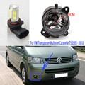 Противотумансветильник ры для Volkswagen Transporter T5, противотумансветильник фары Multivan Caravelle 2003-2010, галогенсветодиодный светодиодные противотуман...