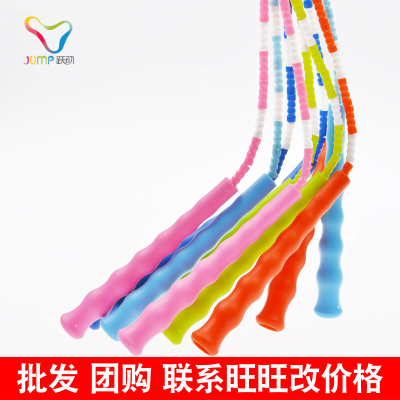 Manufacturers Direct Selling Vibrant Children Young STUDENT'S Bamboo Joint Jump Rope Kindergarten Gourd Handle Color Hundred Sec