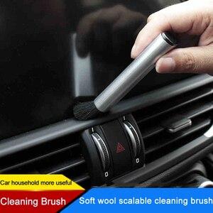 Image 2 - QHCP רכב מיזוג אוויר לשקע ניקוי פלסטיק קטן אבק הסרת חפץ רך מברשת נשלף פנים עבור כל מכוניות