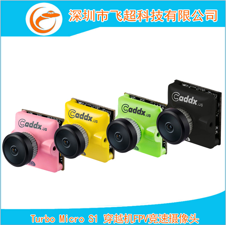 TURBO Micro S1 Unmanned Aerial Vehicle Aerial Photography FPV Through Machine Racing Webcam Support Osd Pal/NTSC