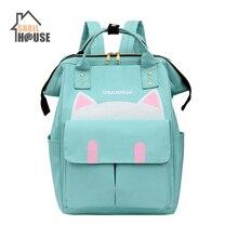 Snailhouse Cartoon Diaper Bag Backpack Large Maternity Nappy Handbags Women Baby Travel for Care Zipper Mummy