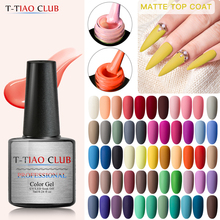 2pcs/Set 60 Colors Matte UV Gel Nail Polish 7ml Pure Nail Color Matte Top Coat Soak Off Nail Art Gel Varnish Lacquer Manicure
