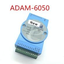 وحدات الحصول على البيانات الأصلية, شن 6050
