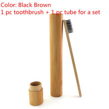 2 шт Бамбуковая зубная щетка и бамбуковая трубка