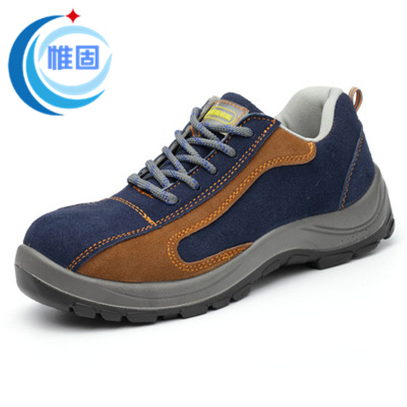 Steel Head Safety Shoes Smashing Stab Shoes Currently Available Wholesale Safety Shoes Manufacturers Direct Selling Low Top Prot
