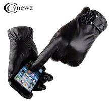 Men's Gloves Black Plus Velvet Mittens Elastic Full Finger T