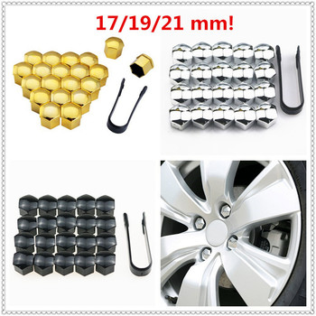 Car Wheel Cap tire Auto Hub Screw Cover Bolt Protector for BMW E34 F10 F20 E92 E38 E91 E53 E70 X5 M M3 E46 E39 E38 E90 image