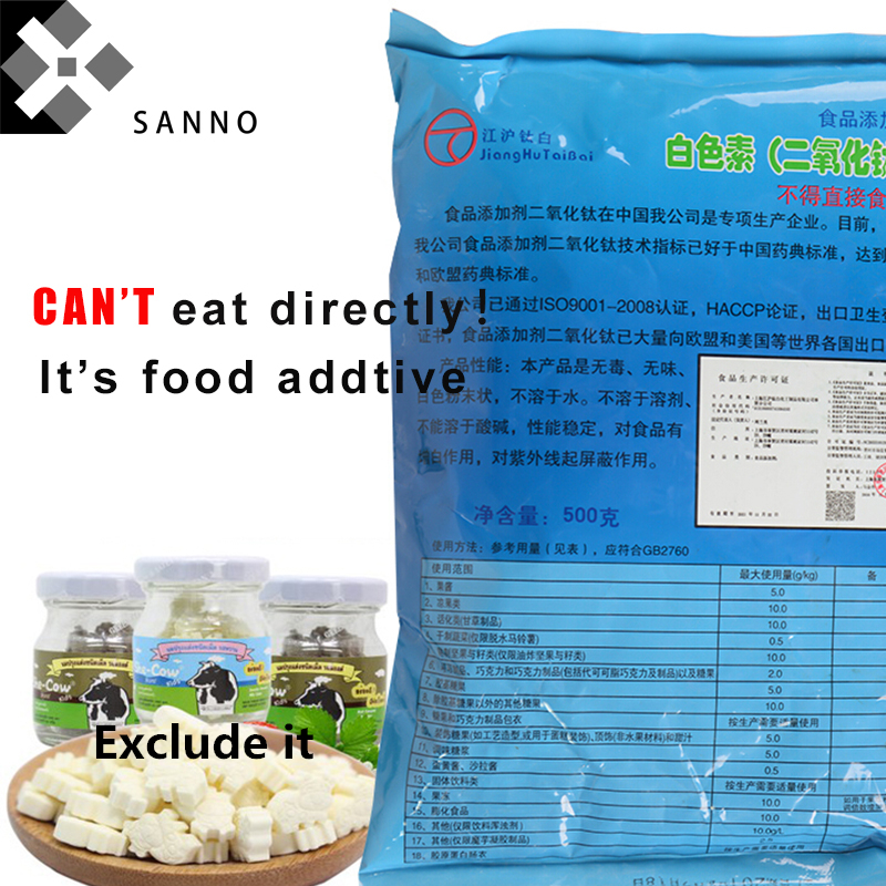 Free Shipping Food Grade Titanium Dioxide Powder Non-toxic Harmless White Pigment TiO2 For Food Addtive