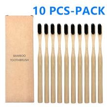 10Pcs Natural Toothbrush Eco-Friendly Rainbow Bamboo Medium Bristle Biodegradable Teeth Brush Solid Bamboo Handle Toothbrush