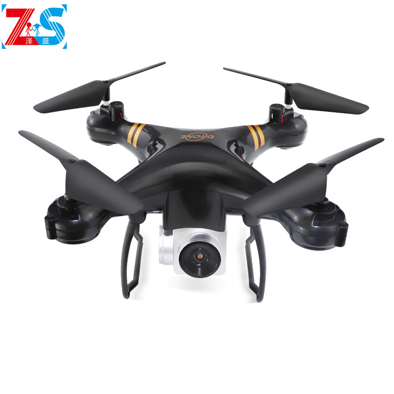 Telecontrolled Toy Aircraft Quadcopter Long Life 4K High-definition Aerial Photography Optical Flow Positioning Unmanned Aerial