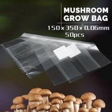 50pcs polipropileno resistente ao calor spawn crescer saco substrato altura temp pré sealable jardim suprimentos para cogumelos fungo