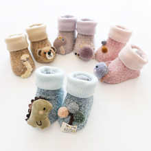 socks baby boy dinosaur newborn socks for newborns baby socks winter warm infant indoor slippers anti slip cartoon 2 pairs/set(China)