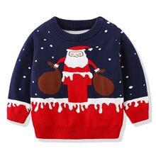 Рождественский вязаный свитер для мальчиков; Детский кардиган