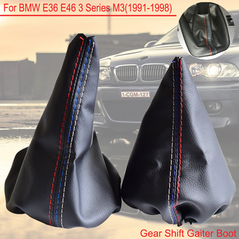 Car Accessories Gear Manual Shift Leather Boot With Handbrake Gaiter Boot Cover Set Fit For BMW E46 3 Series E36 M3(1991-1998) image