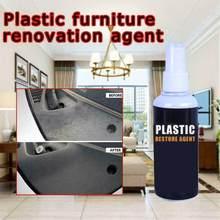 Ripristino di plastica 30ML cera per auto interni parti in plastica agente di ricostruzione della cera rinnovato restorrestorrestauro di plastica
