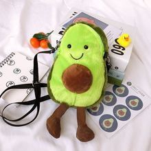 Hot Lucky Cartoon Cute Style Plush Avocado Fruit Toy Child Filled Shoulder Bag Birthday Kawaii Gift