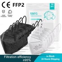 5-100 шт. KN95 маска черно-белый цвет FFP2 Mascarillas Negras многоразовые KN95 маска для лица из 5 слоев; Одобренный FPP2 респираторная маска