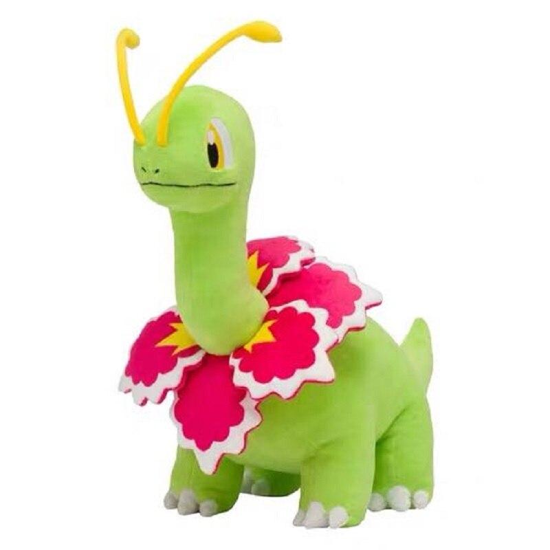 Chikorita Evolution Meganium Plush Cute Japan Anime Soft Doll Quality Toys For Children Gift