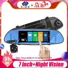 E ACE 7.0 بوصة جهاز تسجيل فيديو رقمي للسيارات مرآة الرؤية الخلفية اللمس داش كاميرا السيارات مسجل فيديو FHD 1080P عدسة مزدوجة مع كاميرا الرؤية الخلفية داشكام