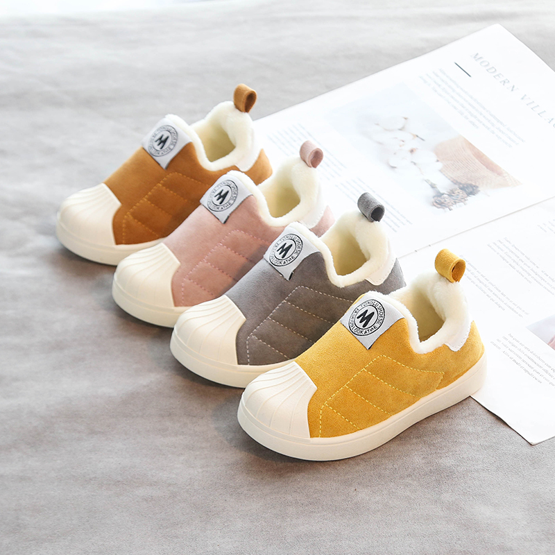 Anti-Collision Winter Warm Children's Cotton Shoes 1