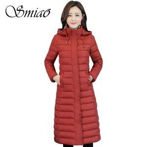 Image 1 - Kurtka zimowa damska ciepły bawełniany płaszcz z kapturem długa ocieplana kurtka z bawełny znosić długie parki 2019 nowa zimowa odzież damska