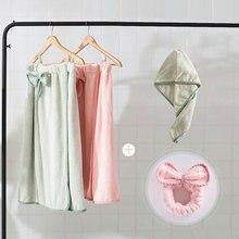 3 Pcs Girl Bath Towel Sexy Wrap Nightgown Skirt Bra Bath Towel Dry Hair Cap Headband Set Coral Fleece women towel Quality S19