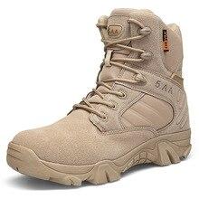 Ботинки с перекрестными краями мужские высокие армейские ботинки Delta ботинки-дезерты больших размеров нескользящие носки, тактические ботинки от производителя
