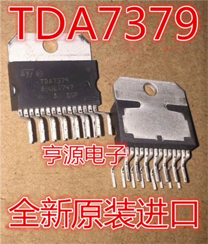 <font><b>TDA7379</b></font> <font><b>audio</b></font> power verstärker IC image