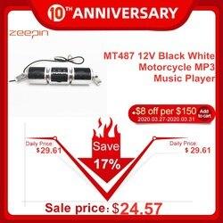 MT487 12V שחור לבן אופנוע MP3 מוסיקה נגן Bluetooth סטריאו רמקול FM רדיו עם תצוגת LED עמיד למים