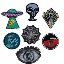 Alien Pilot Astronaut Space Airship Cloth Iron On Badge Mend Decorate Patch Jeans Jackets Bag Shoes Clothes Decoration Appliques(China)