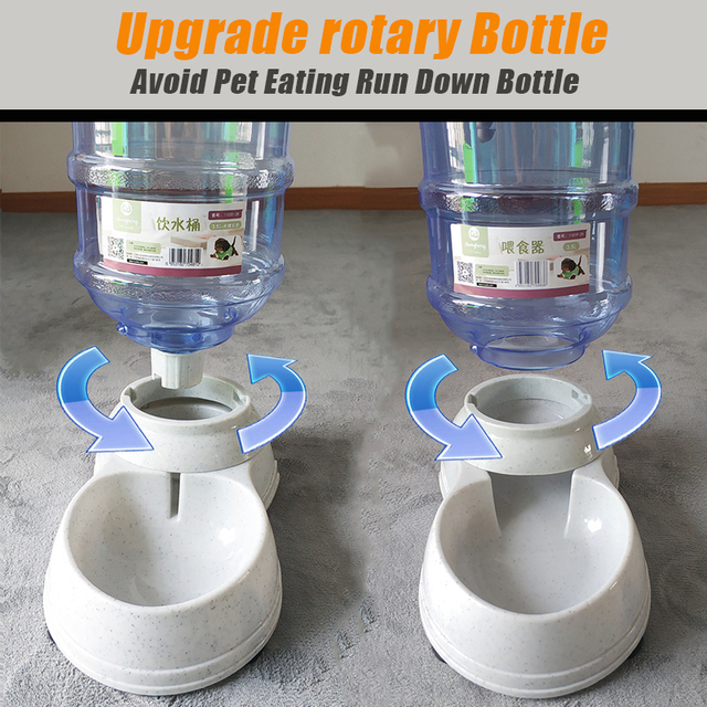 Dog Automatic Drinkers /  Feeder 3